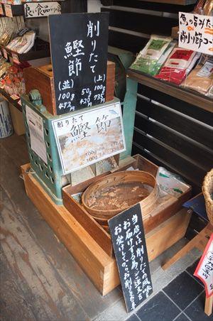 次郎長屋静岡店鰹節削り機械